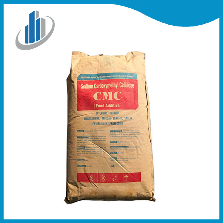 Sodium Carboxy Methyl Cellulose(CMC) CAS 9004-32-4