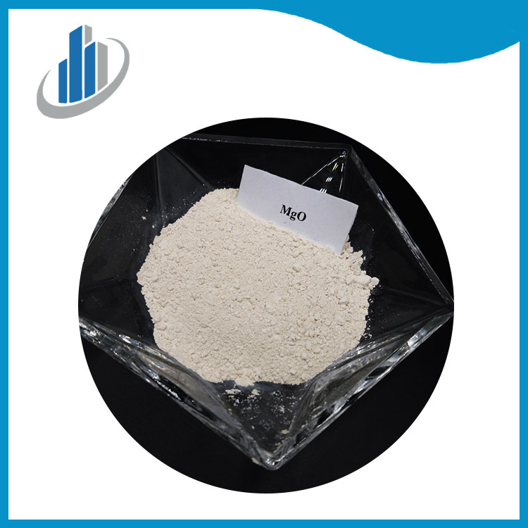 Industrial Grade Light Magnesium Oxide