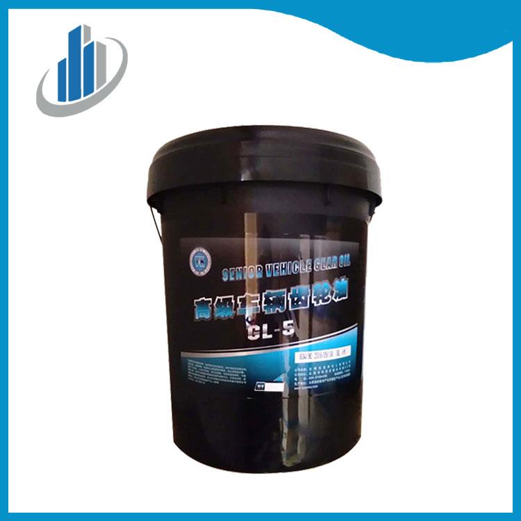 GL-5 Automotive Gear Oil