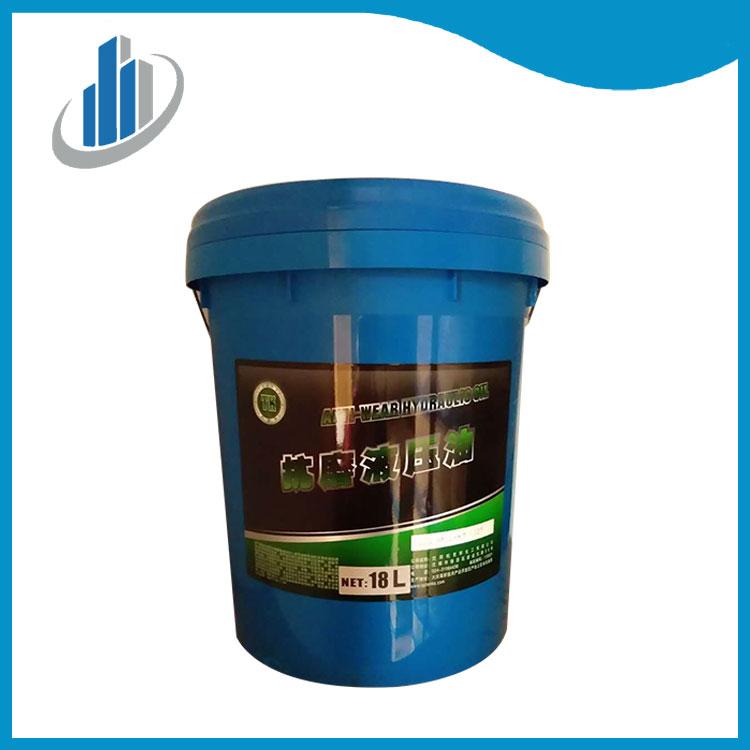 L-HM Anti-wear Hydraulic Oil
