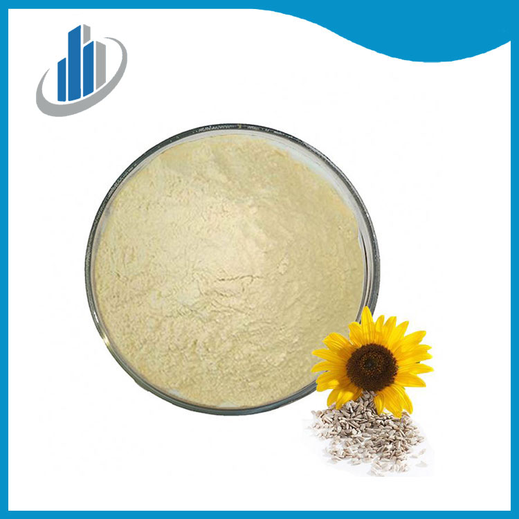 Sunflower Lecithin extract phosphatidylserine 10% 20% 50% 70%